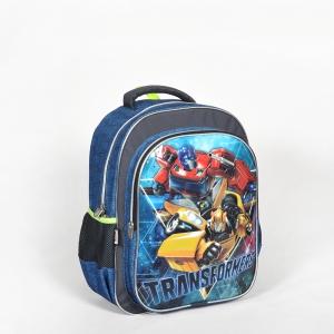 Transformers - Transformers İki Bölmeli Gri Okul Çantası (1)