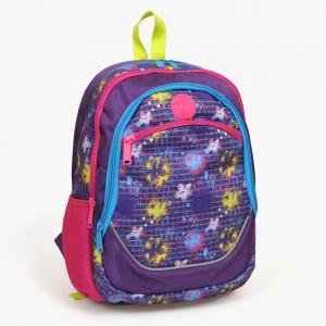 Yaygan Kids - Yaygan Kids Dört Bölmeli Desenli-Mor Okul Çantası (1)